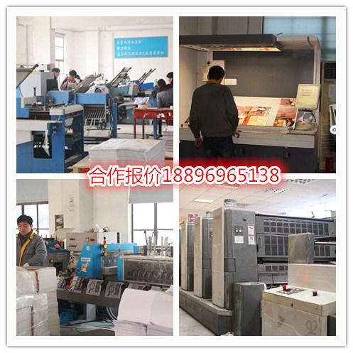 蘇州金達印刷廠印刷裝訂廠設備