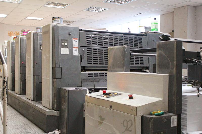 苏州金达印刷厂印刷装订厂设备